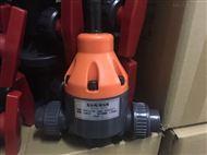 AY61F(UPVC,CPVC,PVDF)塑料安全阀