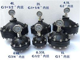 PP脉冲膜片式阻尼器(4.5L)