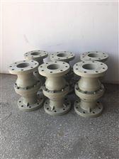 ZHQ(化工,防腐,环保)塑料阻火器