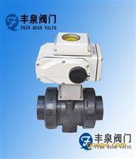Q961F/Q911F电动塑料球阀RPP,UPVC,PVDF