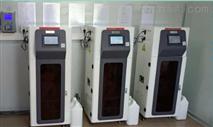 在线氨氮监测仪武汉厂家价格