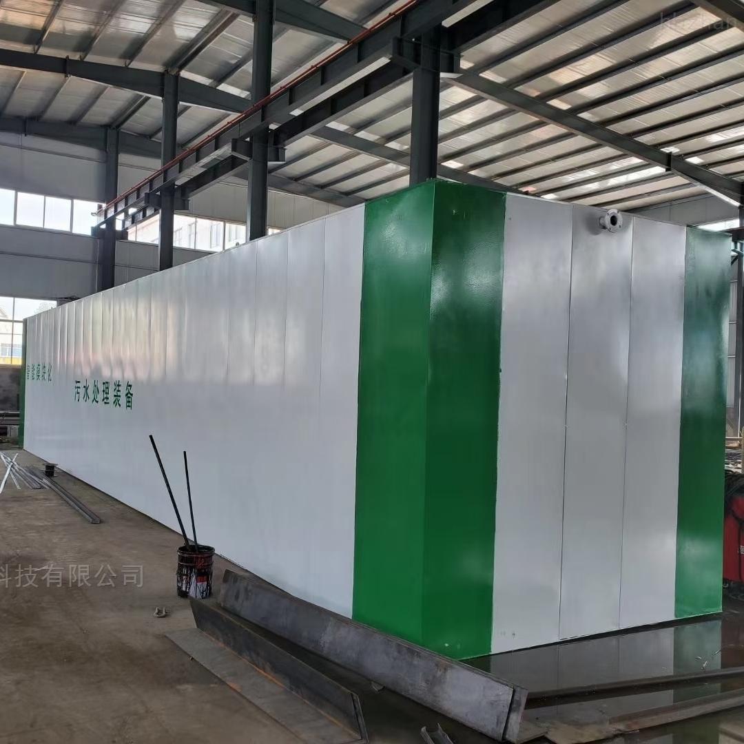 集装箱带设备间一体化污水处理设备