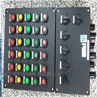 BXK-三防工程树脂防爆控制箱