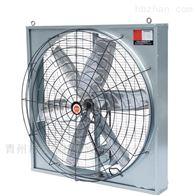 牛舍风机降温风机