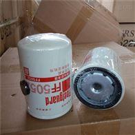 HF7554弗列加滤芯