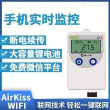 RS-WS-WIFI-C4-0建大仁科远程温度监控无线wifi温湿度记录仪