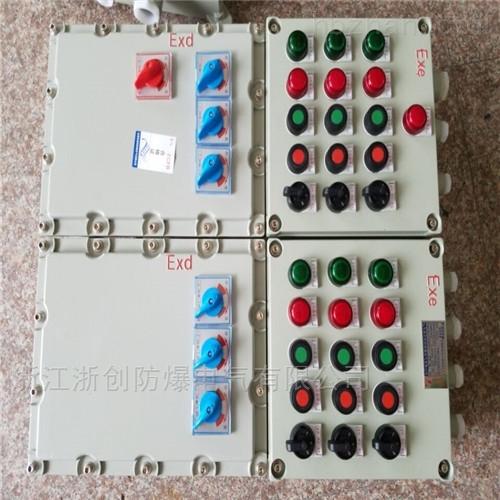 可燃气体监控防爆控制箱