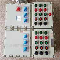 BXK-搅拌机防爆控制箱