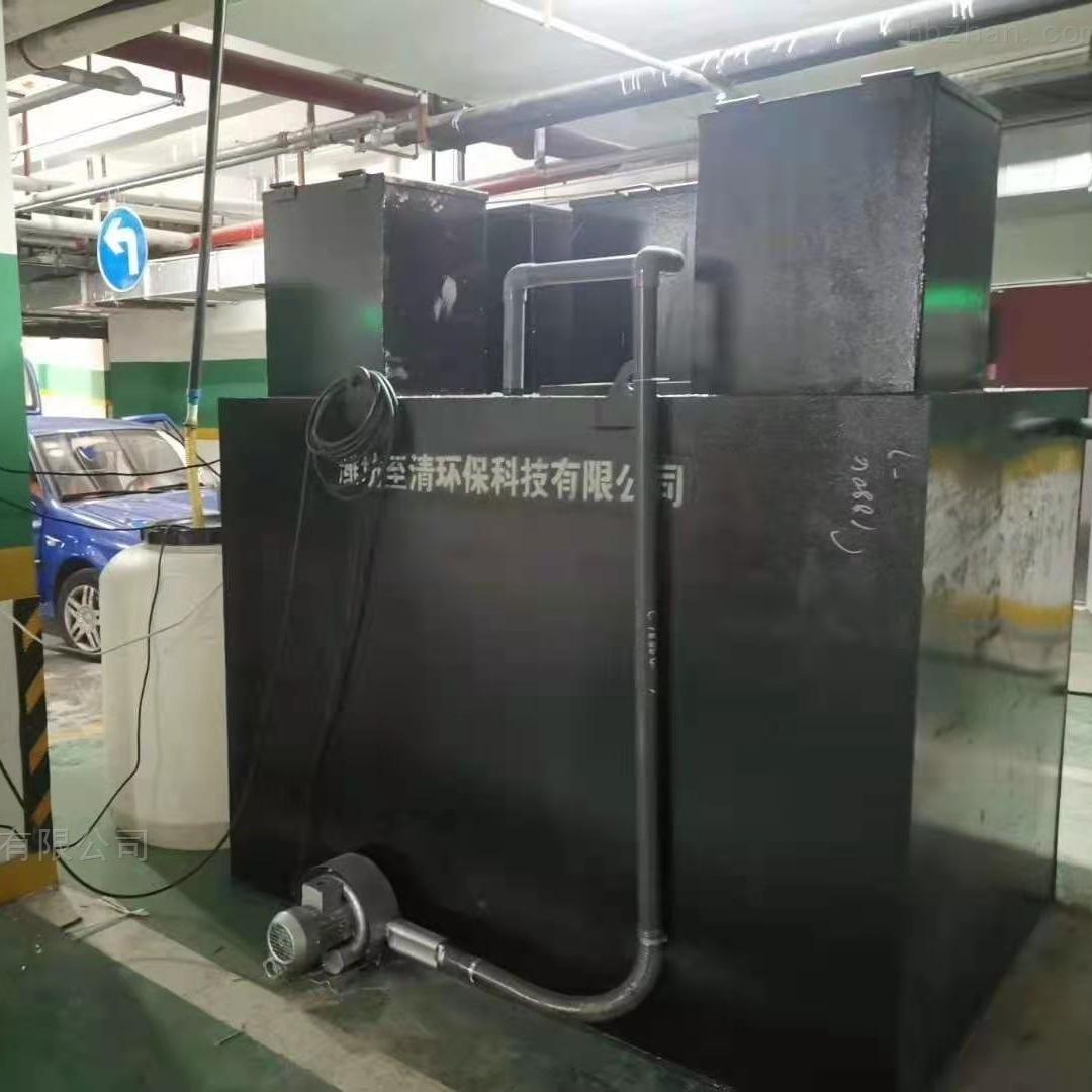 医院用一体化污水处理设备