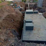 屠宰场一体化污水设备