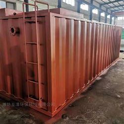 安徽地埋式生活废水处理设备厂家