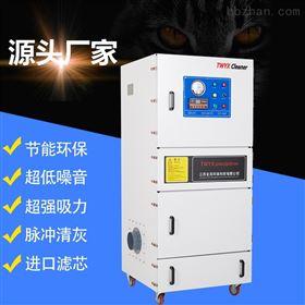 MCJC工业脉冲集尘机
