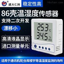RS-WS-N01-1A建大仁科温湿度传感器rs485液晶显示档案室