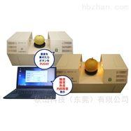 QSCOPE-D日本mitsui水果质量检测仪