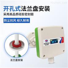 RS-WS-I20-9TH建大仁科风管温湿度传感器新风空调检测