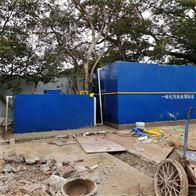 WSZ-A2/O菜籽油污水一體化污水處理設備