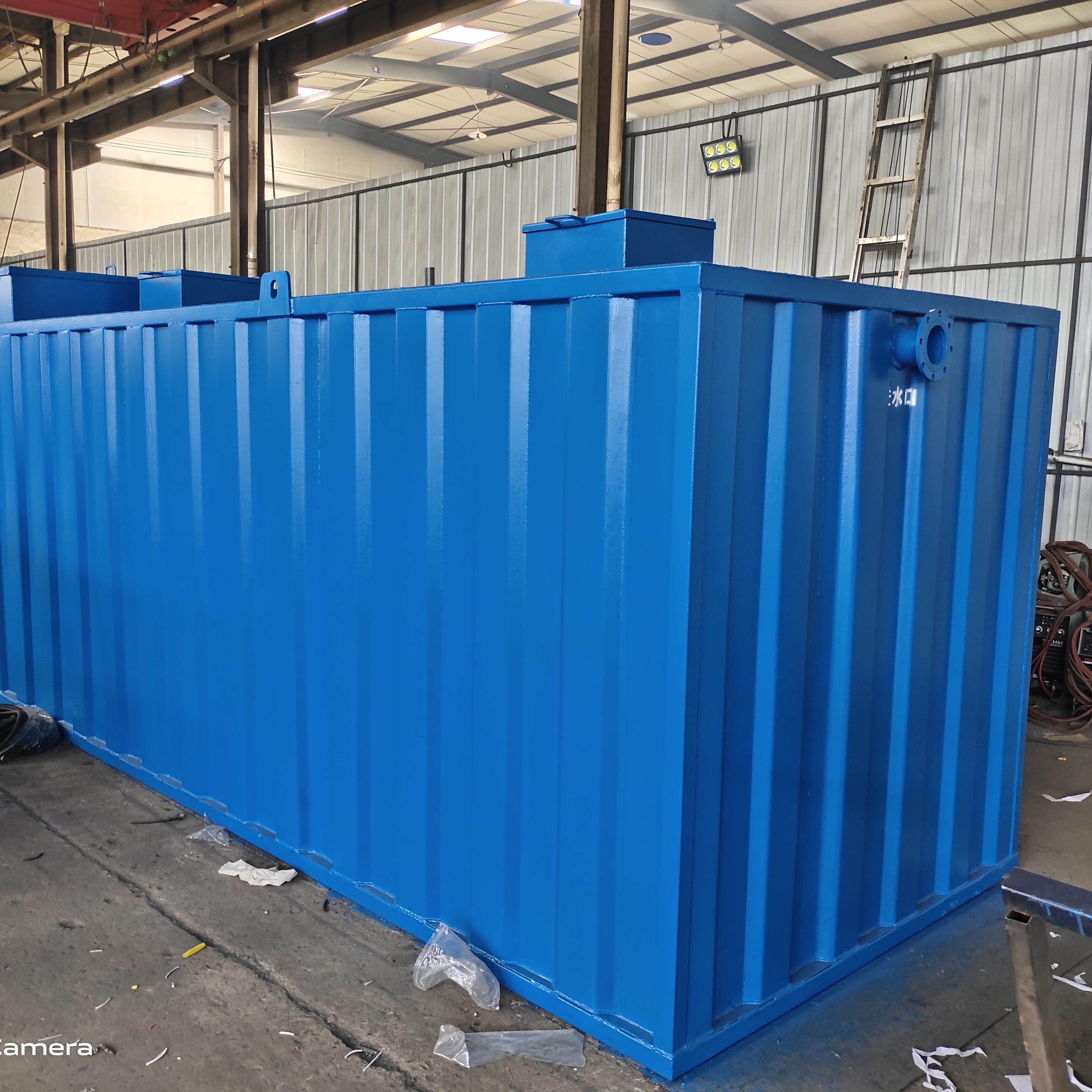 山东MBR膜一体化污水处理设备厂家