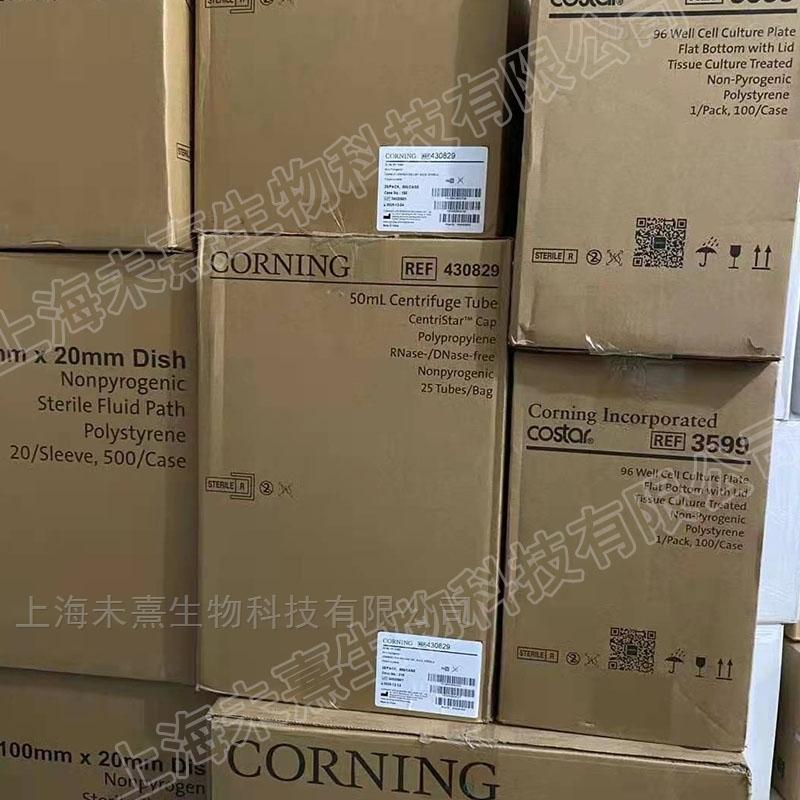 康宁Corning96平底Costar细胞培养板