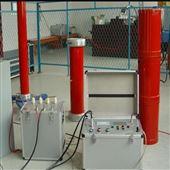 200kVA/50kV电缆交流耐压试验设备