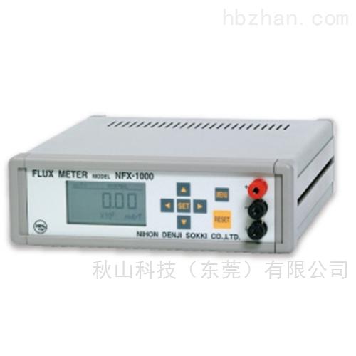 日本电磁测器NDK磁通计NFX-1000A/NF-200
