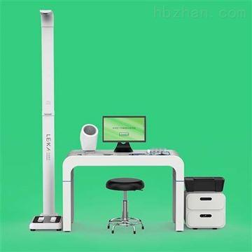 HW-V2000自助多功能健康智能体检一体机