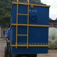 HS-DM地埋式一体化废水处理流程