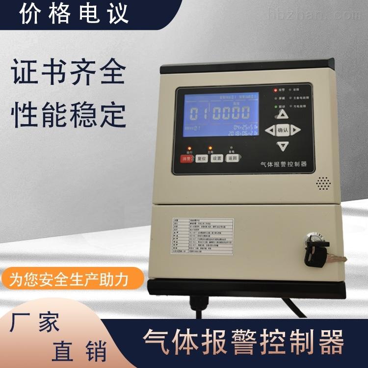 液氨浓度检测仪中诚和润