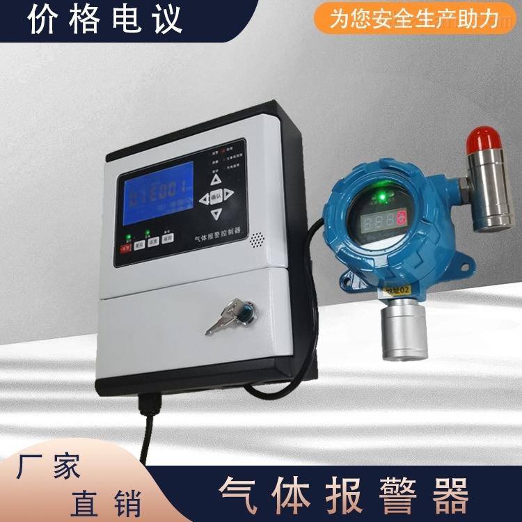 在线式酒店用天然气微水测量仪
