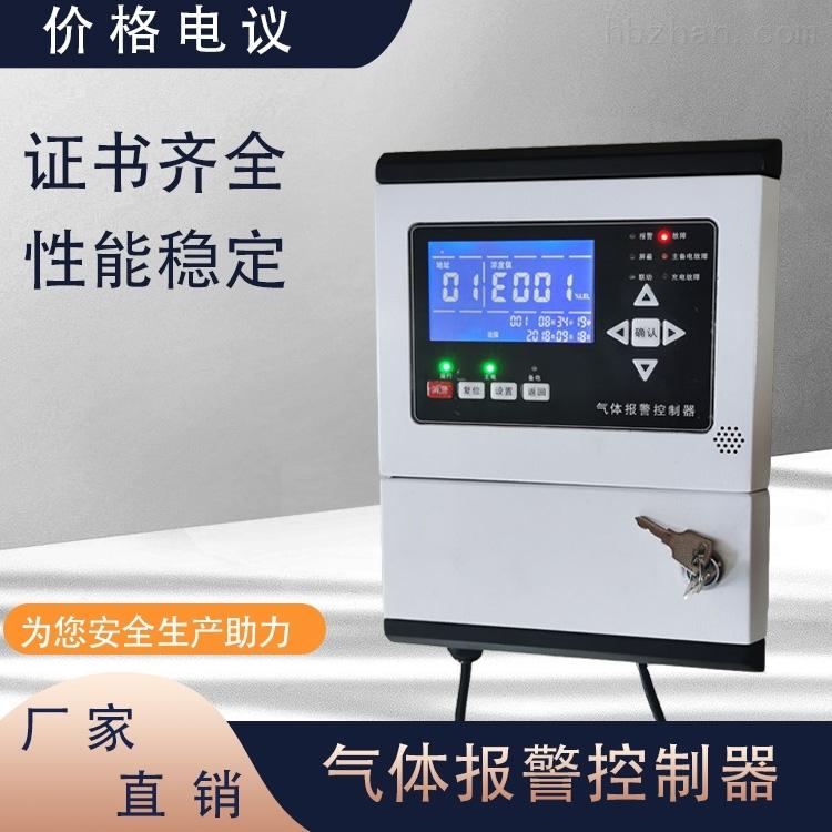 沼气气体泄露检测仪LED显示