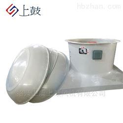 DWT-I-4-5700m³/h-550WDWT-4大风量屋顶通风机轴流式可防腐防爆