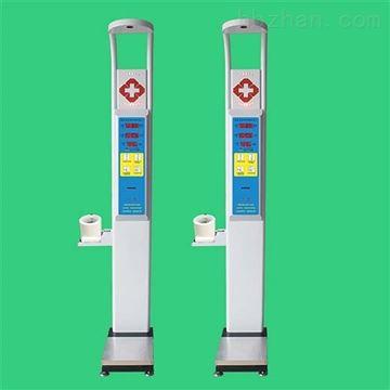 HW-600B超声波体检机-身高体重血压一体机