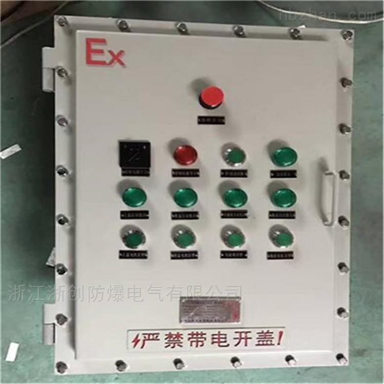 石油化工防爆控制箱