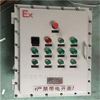 BXK-石油化工防爆控制箱