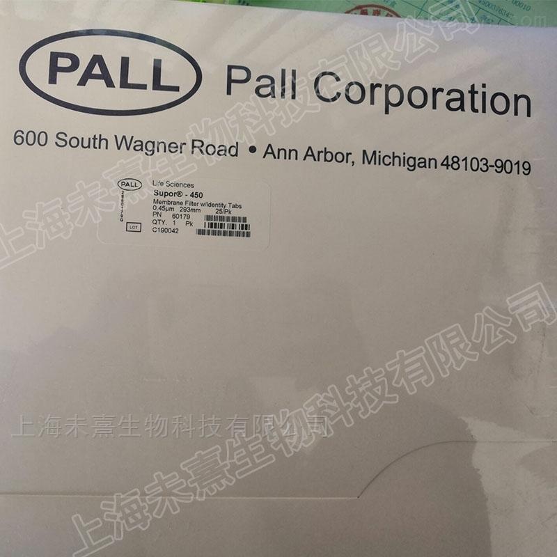 美国颇尔pall聚醚砜过滤膜293mm*0.45um