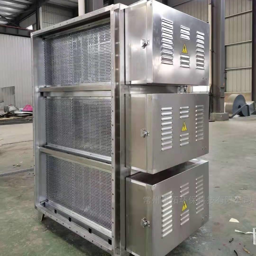 机床工业油烟净化器