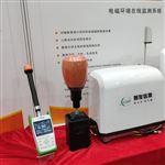 EH100A智俊信测XC200电磁辐射监测仪-场强仪报价