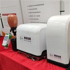 探头型号EP70G100电磁辐射分析仪使用说明书-测量设置