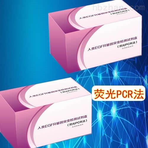 塞姆利基森林病毒RT-LAMP检测试剂盒价格