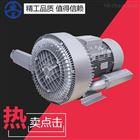 厂家供应激光打印机用高压风机