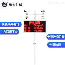 RS-ZSYC建大仁科鞍山市扬尘设备检测设备采购报价