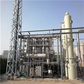YKLC-3652印刷废气处理设备报价