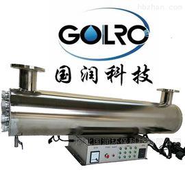 QL14-30河北过流式紫外线消毒器选Golro定制加工