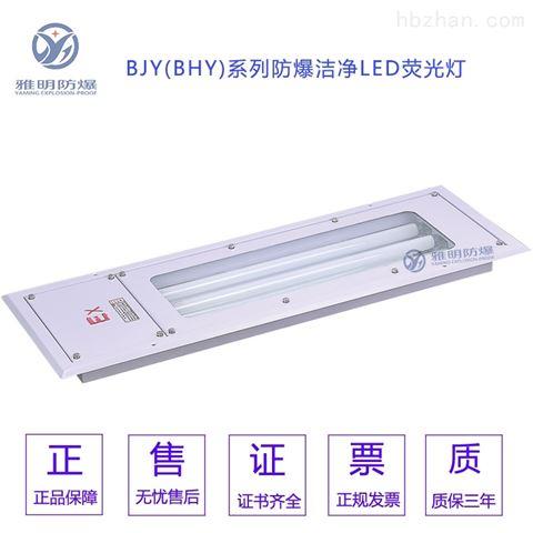 LED2*18W36瓦车间防爆吸顶日光灯