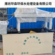 HS-GY工业污水处理设备厂家批发