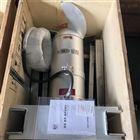 飞力环保QJB5/12冲压式耐高温潜水搅拌机