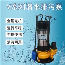 250W自动浮球潜水泵V250F地下室积水排污泵