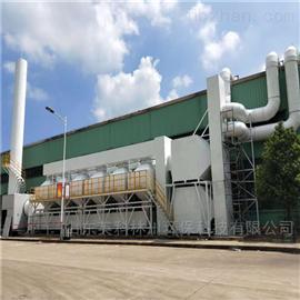 YKLC-6532有机废气处理设备
