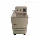 DC-05300.01高精度黑体低温恒温循环水槽