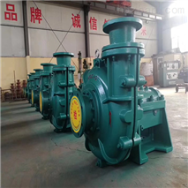 农用大流量抽水泵 卧式管道离心泵
