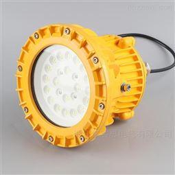 洗煤厂LED免维护节能防爆灯